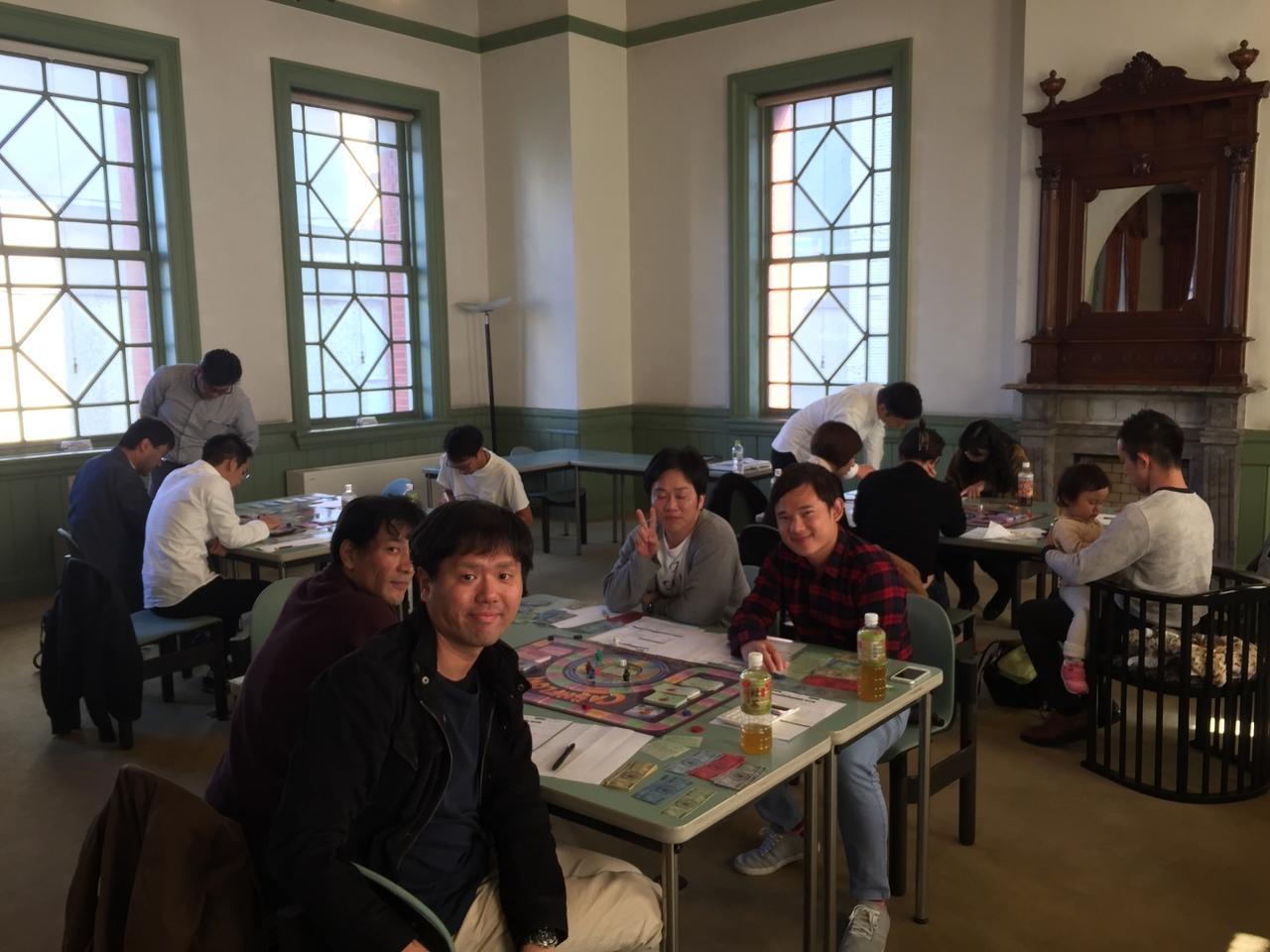 第9回キャッシュフローゲーム会(福岡市赤煉瓦文化会館)