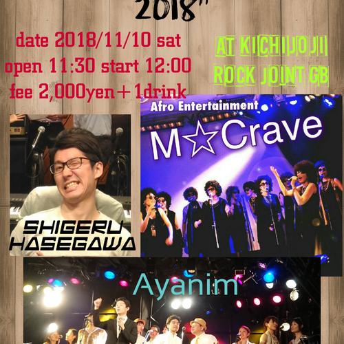 11/10(土)Gospel Chemistry!! 2018