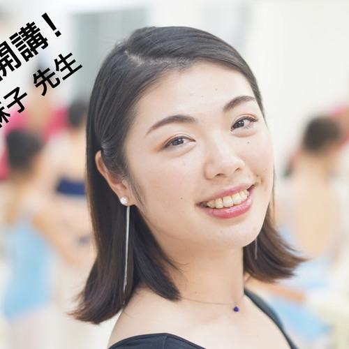 バレエストレッチ【体験】