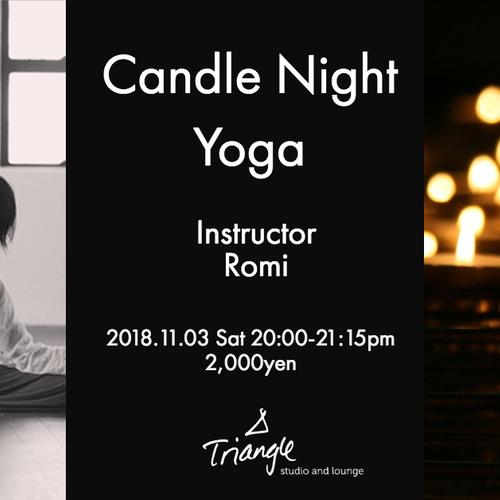 秋のキャンドルナイト ハタヨガフロー instructor:Romi