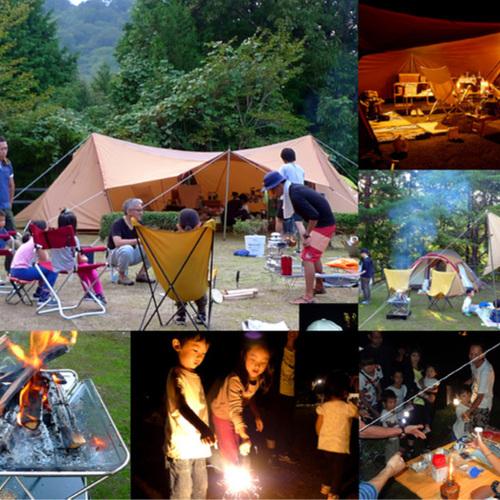 2017/12/9(土)から2日間開催 KOMPASキャンプ in ユートピア宇和オートキャンプ場