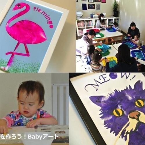 [2歳] 飾れる作品を造ろう!Babyアート☆Robots(ロボット) 5月