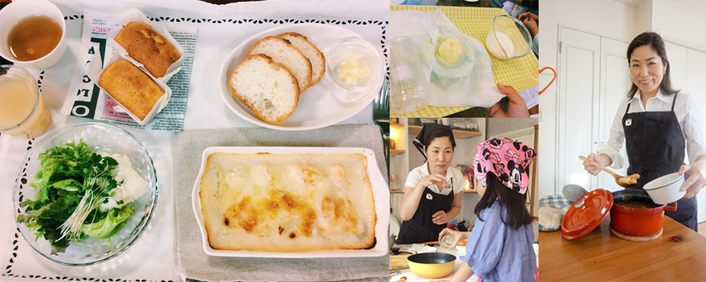 【12月】Smile kids cooking