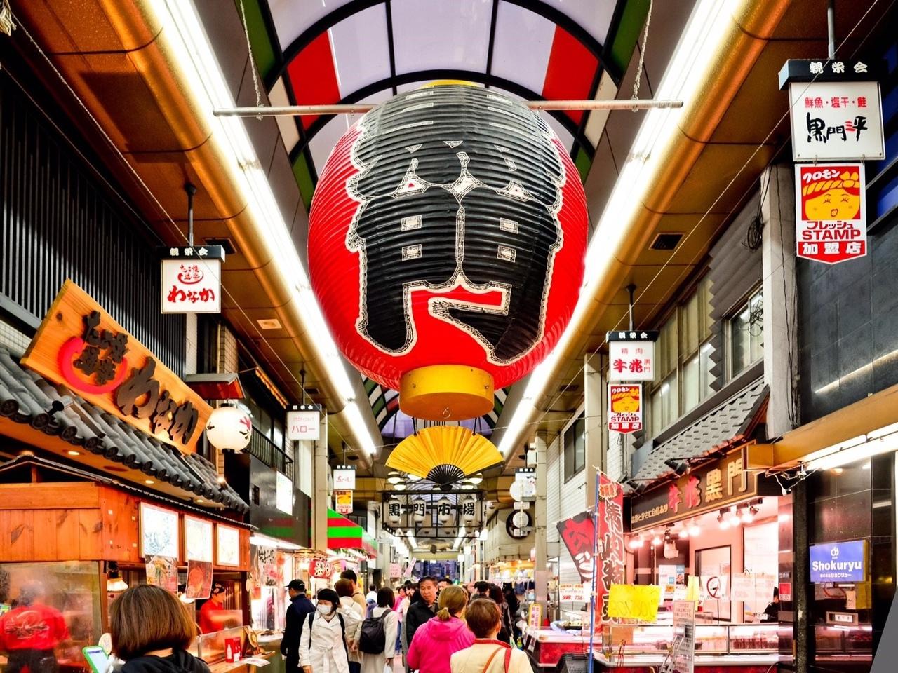 """OPTIONAL:: """"KUROMON ICHIBA"""" - LOCAL MARKET TOUR"""