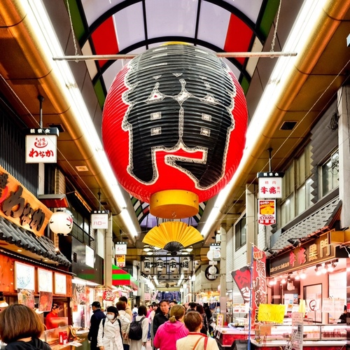 "OPTIONAL:: ""KUROMON ICHIBA"" - LOCAL MARKET TOUR"