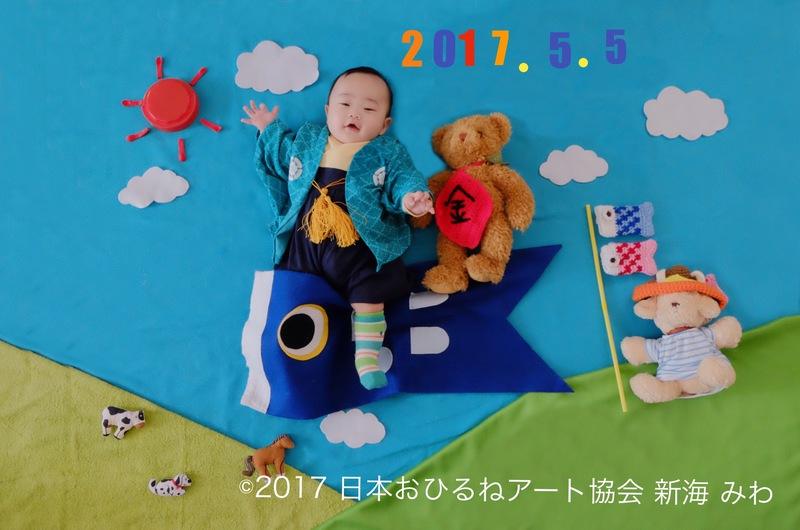 初めての方も楽しめる「おひるねアート撮影会」@武蔵小金井