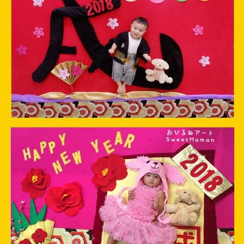◆年賀状2種類◆おひるねアート撮影会@武蔵小金井