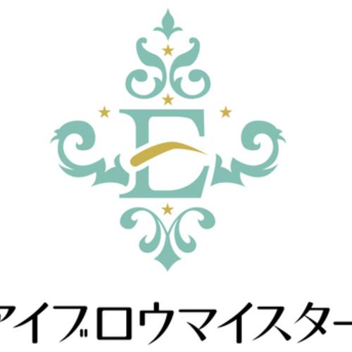 🔰美容師免許不要【北海道】4月7日 セルフアイブロウマイスター