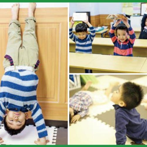 一社 ヨコミネ式学習教室