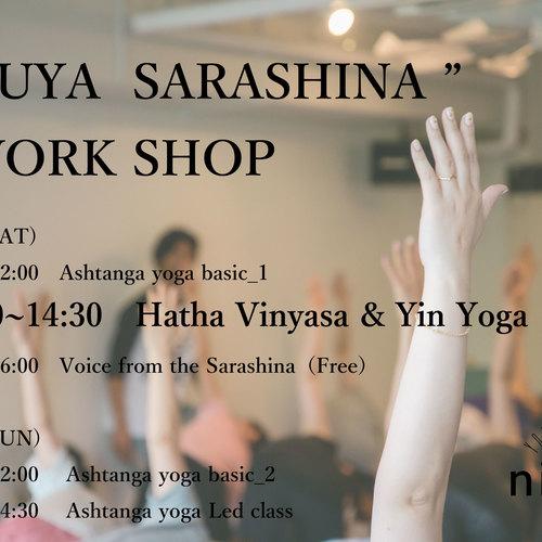 """WS 11/10(土)【 更科有哉先生の """"Hatha Vinyasa & Yin Yoga"""" 】"""