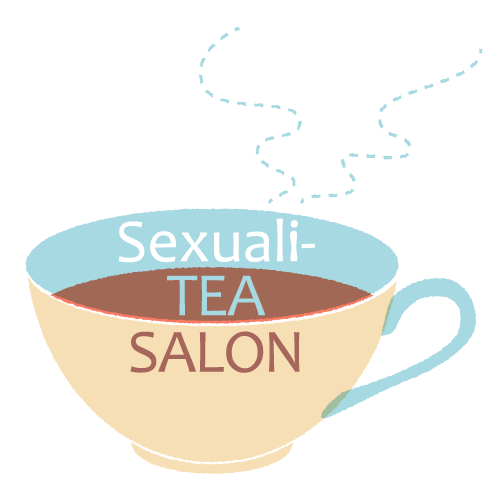 2月度 性と生殖器を語るオープンお茶会