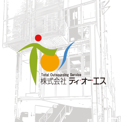 登録会(福岡支社)