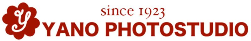 矢野写真館のご予約のページ