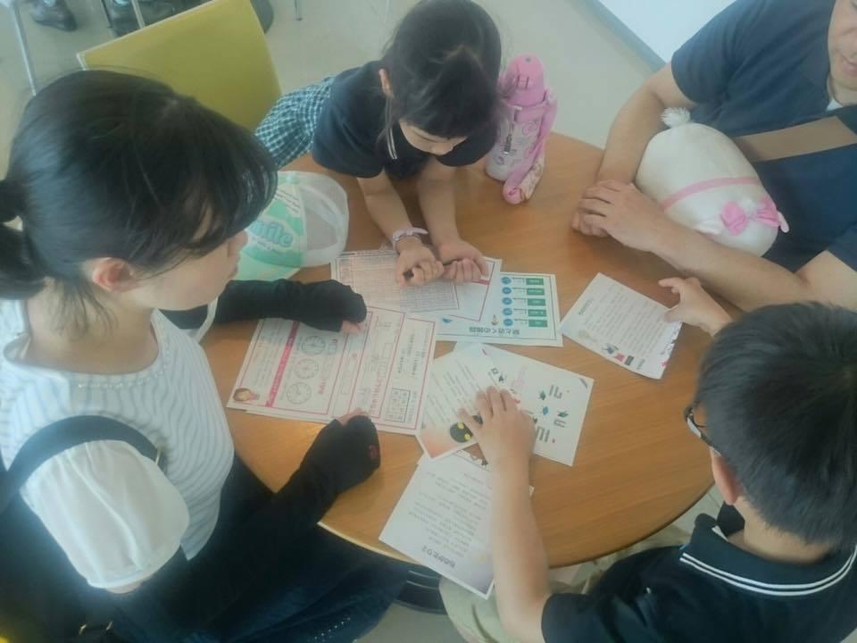 【9/17】亀山婚活バーベキュー 謎解きイベント ボランティア募集