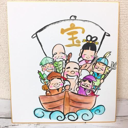 七福神お絵かきレッスン