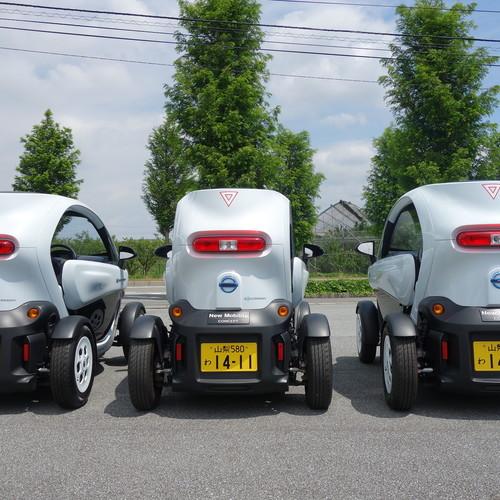 みなクルレンタルサービス/日産ニューモビリティコンセプト(二人乗り電気自動車)