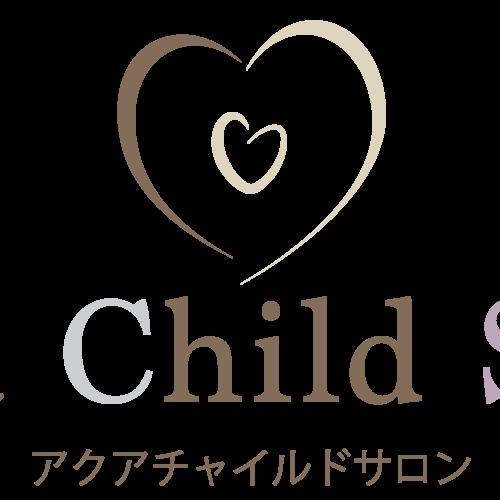 【会員専用】アクア・チャイルドサロン託児予約