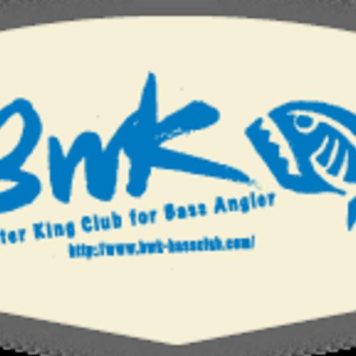 BWK BASS CLUB会員専用予約ページ