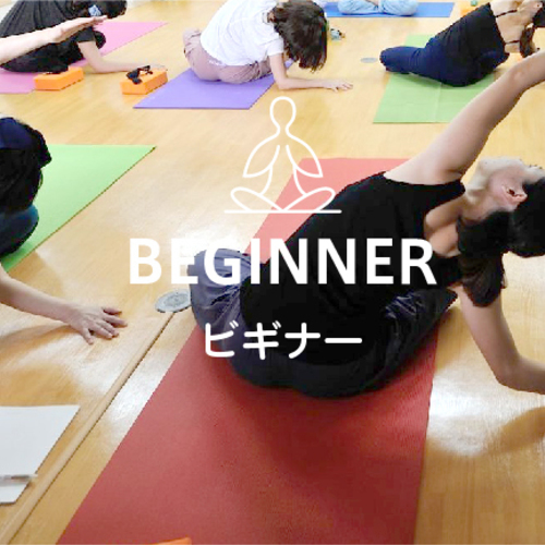 ビギナーヨガクラス(B)/講師:Yasue/90分