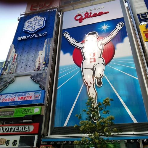 大阪一周 Around the OSAKA