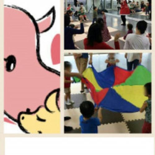 5月17日(木)おうたと英語で遊ぼ!@ごほうび祭り2018