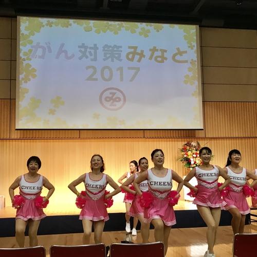 チアダンス教室 2/3(土)12:00〜13:30