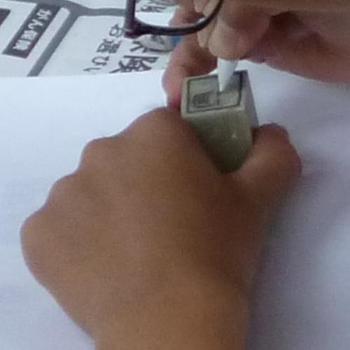 ①篆刻(てんこく)体験~世界に1つだけのMyハンコを作ろう~