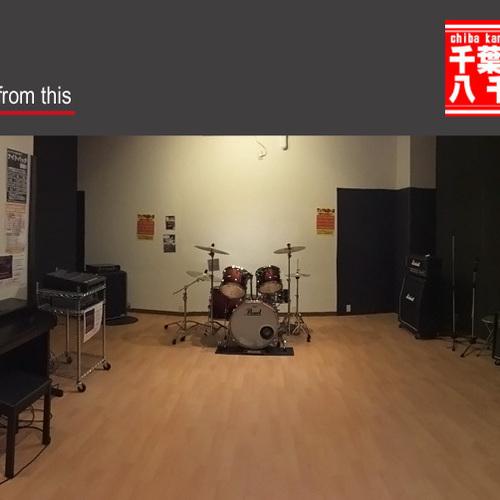 E-Studio ※個人練習不可