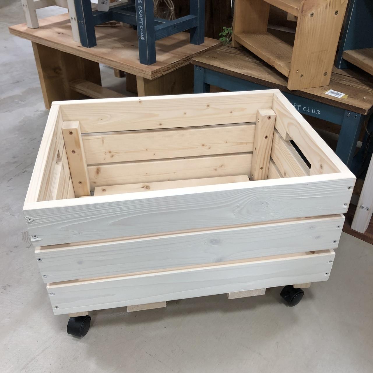 WS37 木製ベジタブルボックス