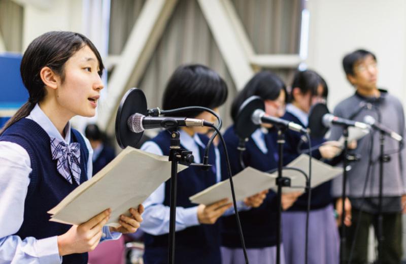 【サマースクール2018:体験講座】21.プロ講師による声優体験講座