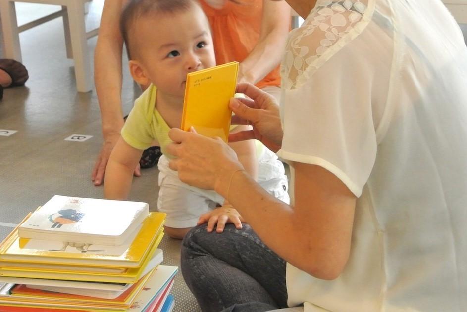 [0歳]本好きになろう!フラッシュ読み講座 11月