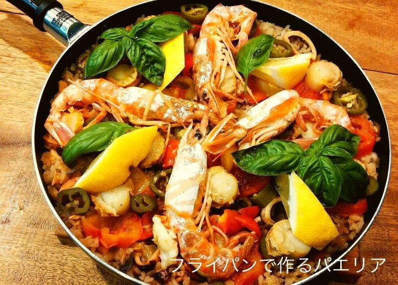 9月3日  残暑を吹き飛ばす!情熱のスペイン料理