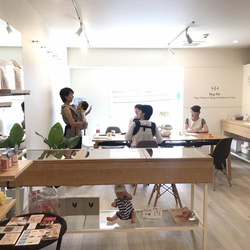 保育士による『子育てCafe』~トイトレ編~8・9月開催