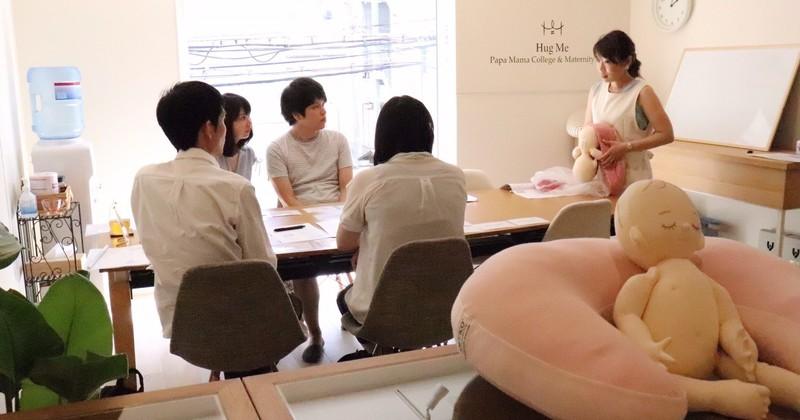 【現地開催】#02 赤ちゃんのお誕生日を最高な1日にするための 安産&立ち会い出産準備セミナー