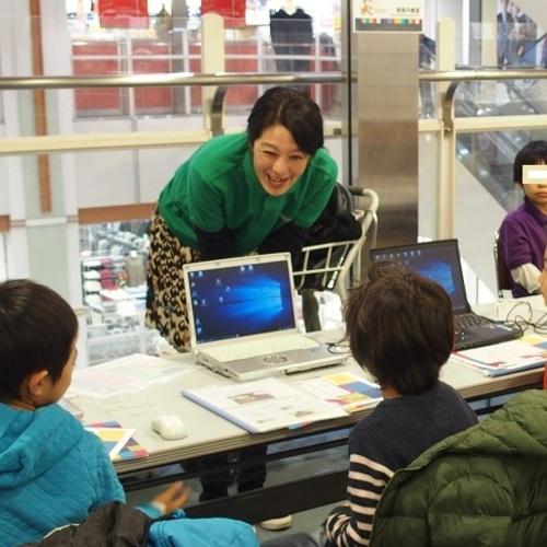 【あびこショッピングプラザ】120分小学生向けプログラミング体験講座