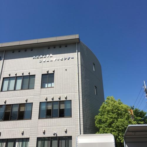 コミュニティセンター(Be FREE DANCE)※大会議室