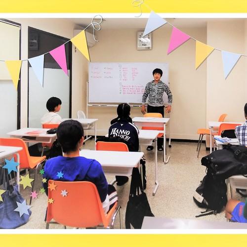 【2月23日(土)】学年末試験対策、質問日ご予約フォーム