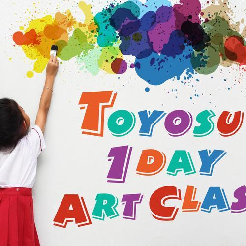 豊洲 1day アート教室