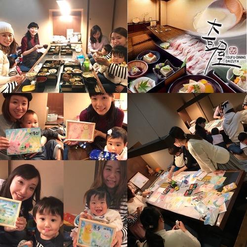 【三ノ宮】大豆屋さんの美味しいランチ付きイベント!