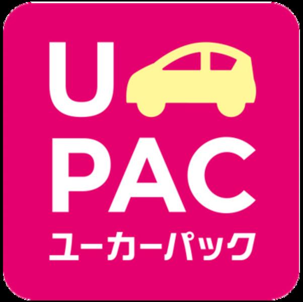 【東京】出張査定士講習会 「応用講習」