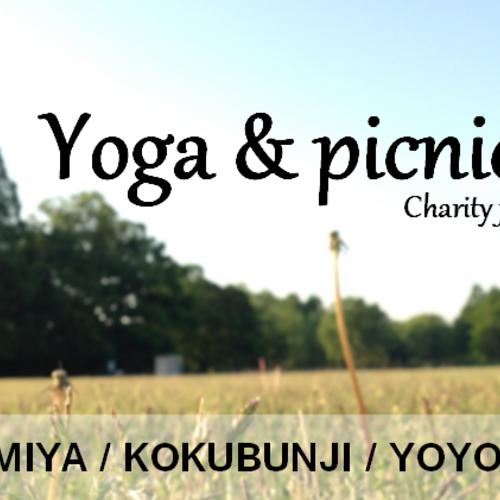 【5月3・5・6日】Yoga & picnic