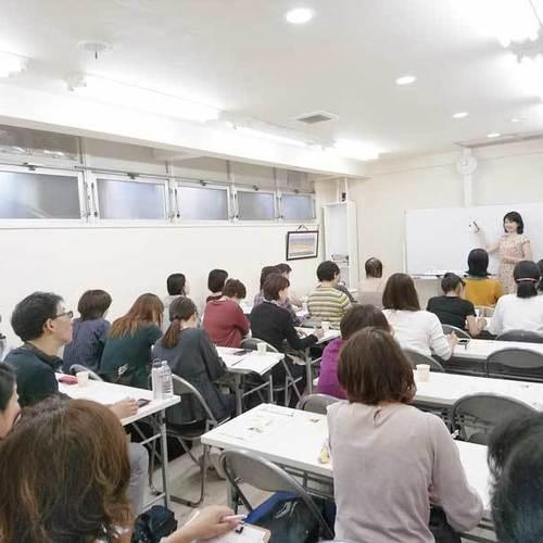 「薬膳インストラクター認定試験」試験対策セミナー【2019年春受験】