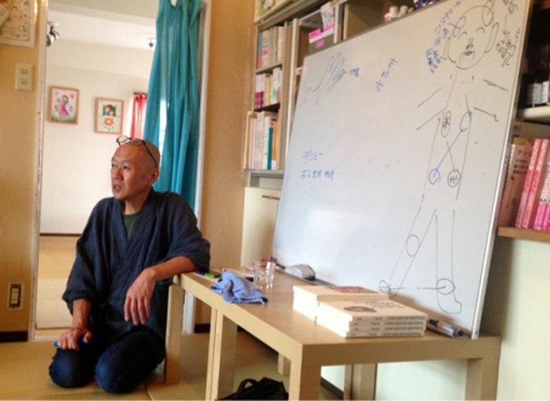 須永和尚の「望診法講座」