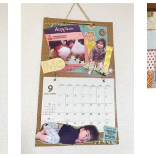 アルバムつくりの会~カレンダー作り講座~