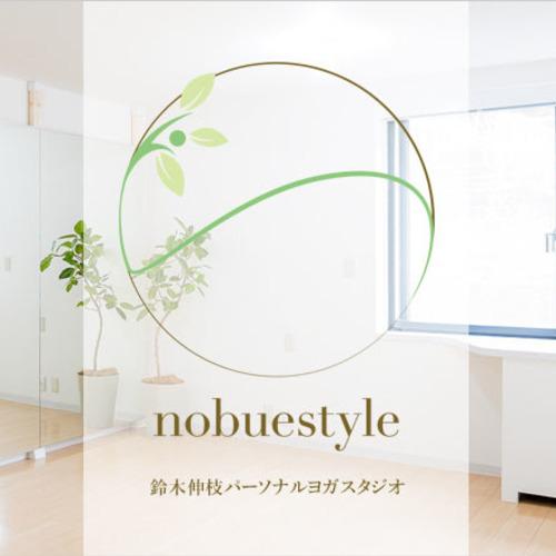 鈴木伸枝 パーソナルヨガスタジオ         〜Release Space~