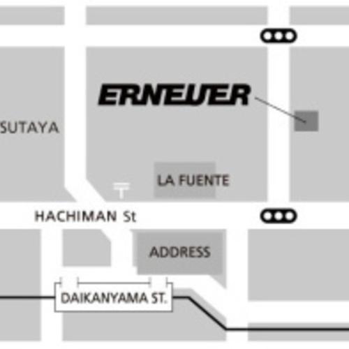 ERNEUER(Eanoia)
