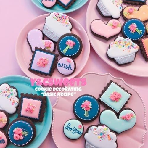Basic recipe & decorating(アイシングクッキー基礎レッスン)