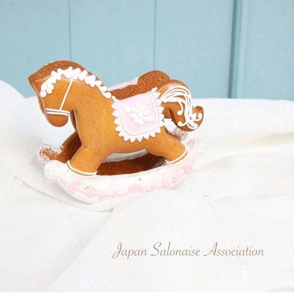 ジンジャーブレッドアイシングクッキーを作ろう!