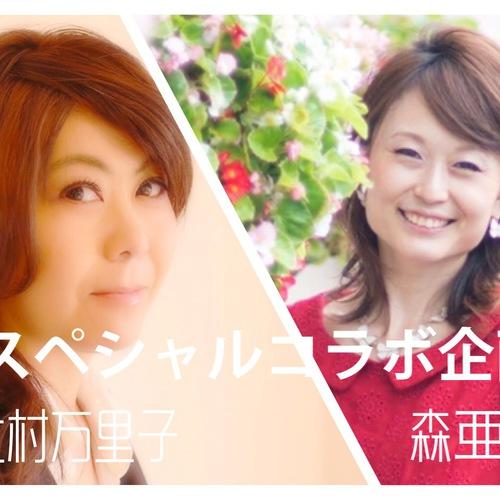 【名古屋】第一弾!スマホ自撮り講座&ビジネスにあったソーシャル選びと使い方診断