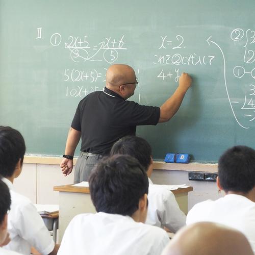 午前 (4) 10歩先取り!翔陵入試数学過去問題解説